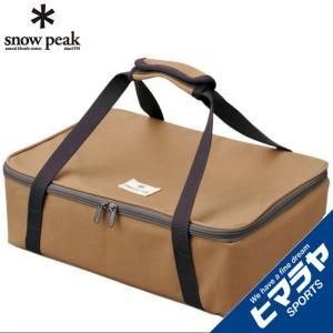 スノーピーク snow peak ツールケース マルチコンテナSユニット UG-078 od|himarayaod