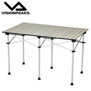 アウトドア テーブル 大型テーブル アルミロールテーブル VP1641007B ビジョンピークス od|himarayaod