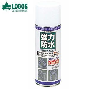 ロゴス LOGOS テントアクセサリー 強力防水スプレー 420Ml 84960001 od