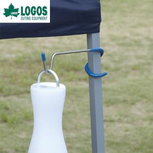 ロゴス LOGOS ランタンアクセサリー Qセットメイト・ランタンフック 71907001 od|himarayaod