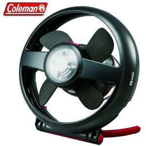 コールマン LEDランタン CPX6 テントファンLEDライト付 2000010346 coleman od|himarayaod|02