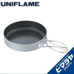 ユニフレーム UNIFLAME 調理器具 フライパン 山フライパン17cm 667651 od