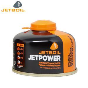 ジェットボイル JETBOIL ガスカートリッジ ジェットパワー100G 1824332 od himarayaod