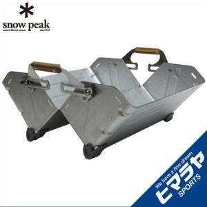スノーピーク snow peak ツールケース シェルフコンテナ25 UG-025G od|himarayaod
