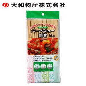 大和物産 Daiwabussan 使い捨て食器 箸 バーベキュー割箸 16膳 od|himarayaod