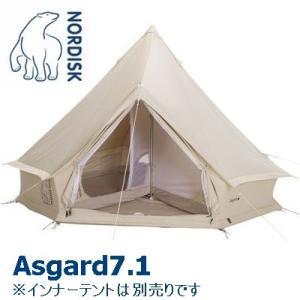 ノルディスク NORDISK テント 大型テント Asgard7.1Basic 142012 od himarayaod