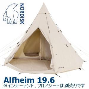 ノルディスク NORDISK テント 大型テント AlfheiM19.6Basic 142014 od himarayaod