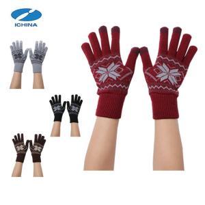 イチーナ ICHINA 手袋 メンズ レディース ピタクロタッチ ニット雪柄 グローブ IC-3790 od|himarayaod