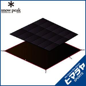 スノーピーク snow peak インナーマット アメニティドームマットシートセット SET-021 od|himarayaod