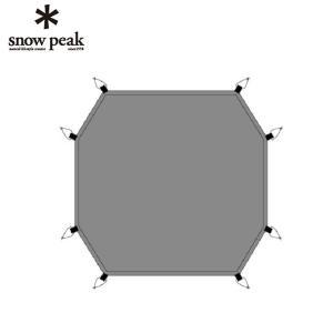 スノーピーク snow peak グランドシート ドックドーム Pro.6 グランドシート SD-506-1 od|himarayaod
