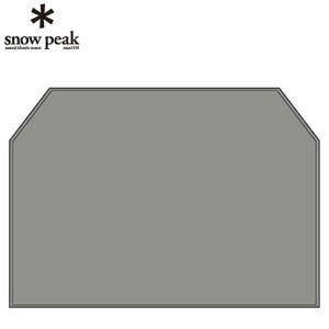 スノーピーク snow peak グランドシート トルテュPro. グランドシート TP-770-1 od|himarayaod