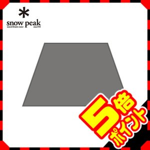 スノーピーク snow peak グランドシート リビングシート ロング Pro. TP-660-1 od|himarayaod