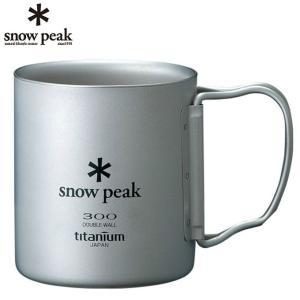スノーピーク snow peak 食器 マグカップ チタンダブルマグ 300 フォールディングハンドル mG-052FHR od|himarayaod