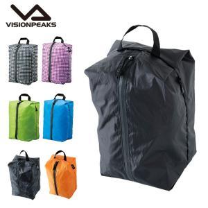 ビジョンピークス VISIONPEAKS ザックカバー ライトスタッフバッグ7 VPH-507 od|himarayaod