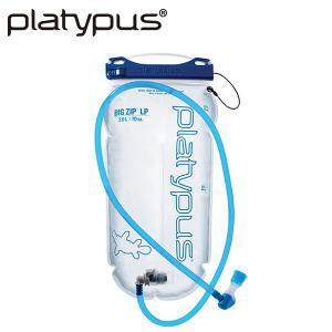 プラティパス Platypas ウォーターボトル BIG ZIP LP 2.0L od|himarayaod