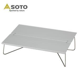 ソト SOTO アウトドアテーブル 小型テーブル ソロテーブル フィールドホッパー ST-630 od|himarayaod