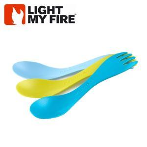 ライトマイファイヤー LIGHTMYFIRE 食器 フォーク スプーン LMF スポークリトル 3パック 26117 od|himarayaod