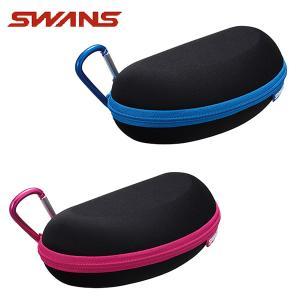 スワンズ SWANS カラビナ付きサングラス専用セミハードケース セミハードケース A-207 od himarayaod