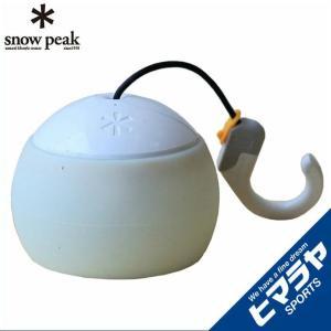 スノーピーク snow peak バッテリーランタン ほおずきグローシェード UG-275 od|himarayaod