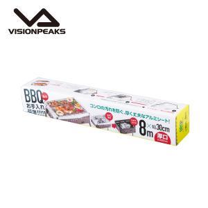ビジョンピークス VISIONPEAKS BBQ用マルチホイル VP160509E03 アウトドア ストーブアクセサリー アウトドア キャンプ BBQ バーベキュー ストーブ類 アクセ od|himarayaod