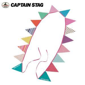 キャプテンスタッグ CAPTAIN STAG テント飾り デコフラッグ 3M Um-1823 od|himarayaod