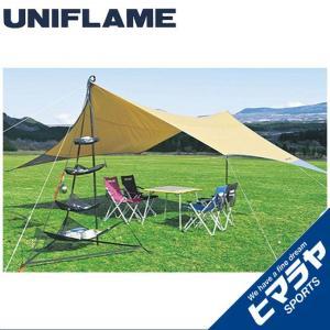 ユニフレーム UNIFLAME タープアクセサリー REVOラック 681503 od|himarayaod