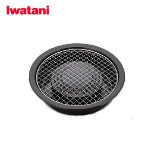 イワタニ Iwatani 網 単品 網焼きプレート CB-P-Am3 od|himarayaod