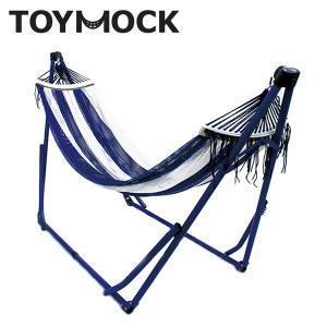 トイモック TOYMOCK ハンモック自立式 トイモック NOZ-4-05 od|himarayaod