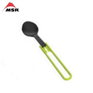 エムエスアール MSR 食器 スプーン Folding Utensils スプーン 39589 od|himarayaod