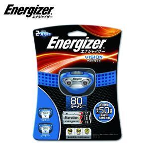 エナジャイザー Energizer ヘッドライト ヘッドライト80 HDL805BL od|himarayaod
