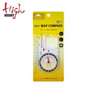ハイマウント Highmount アウトドアアクセサリー マップコンパス 3 in 1蓄光付 11208 od|himarayaod