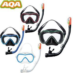 アクア AQA シュノーケリングセット オルカソフト&サミードライスペシャルシリコン2点セット KZ-9001 od|himarayaod