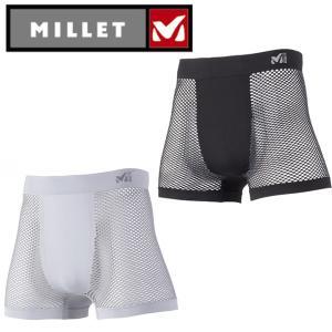 ミレー(MILLET) ボクサーパンツ メンズ ドライナミック メッシュ ボクサー MIV01250 od himarayaod