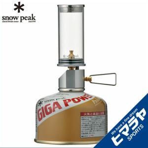 スノーピーク snow peak ガスランタン リトルランプ ノクターン GL-140 od|himarayaod