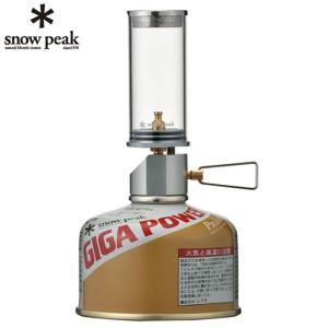 スノーピーク snow peak ガスランタン...の詳細画像1