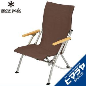 スノーピーク snow peak アウトドアチェア ローチェア30 ブラウン LV-091BR od|himarayaod