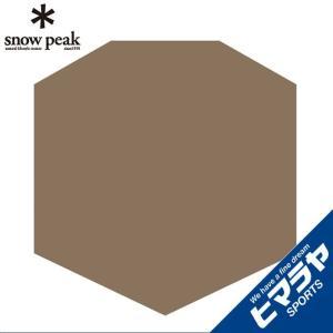 スノーピーク snow peak グランドシート ランドブリーズ4 グランドシート SD-634-1 od|himarayaod