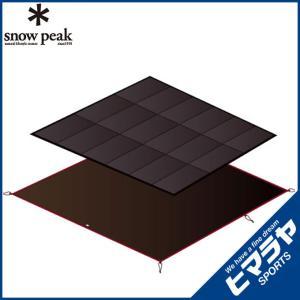 スノーピーク snow peak インナーマット アメニティドームS マットシートセット SET-022 od|himarayaod