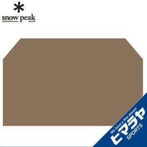 スノーピーク snow peak インナーマット ランドロック インナーマット TM-050R od|himarayaod