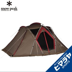スノーピーク snow peak スクリーンテント リビングシェル TP-623R od|himarayaod