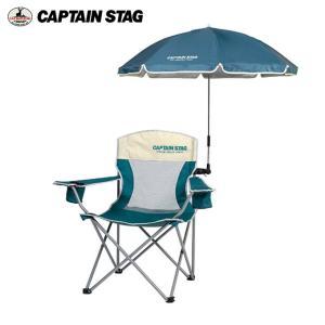 キャプテンスタッグ CAPTAIN STAG パラソル ステラ デタッチャブル チェア用パラソル グリーン UD-36 od|himarayaod