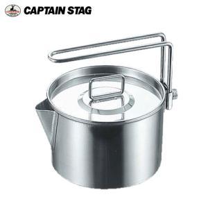 キャプテンスタッグ CAPTAIN STAG 調理器具 ケトル キャンピングケットルクッカー900ml M-7726 od|himarayaod
