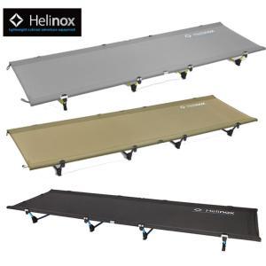 ヘリノックス Helinox アウトドアベッド ライトコット 1822163 od|himarayaod