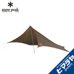 スノーピーク snow peak タープ Tarp ライトタープ ペンタシールド STP-381 od|himarayaod