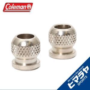 コールマン ランタンアクセサリー ボールナット2個入り 220-4411 coleman od|himarayaod