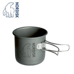 ノルディスク NORDISK 食器 マグカップ アルミニウムカップ400 109038 od himarayaod