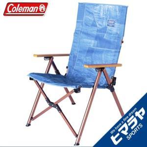 コールマン Coleman アウトドア ファニチャー IL レイチェア デニム 2000030435 od|himarayaod
