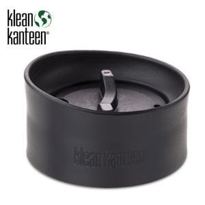 クリーンカンティーン KleanKanteen 水筒アクセサリー Cafe Cap 2.0 カフェキャップ2.0 19322043 od|himarayaod