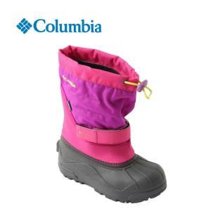 コロンビア Columbia スノーブーツ 冬靴 ジュニア ユースパウダーバグプラスII BY1326 od|himarayaod