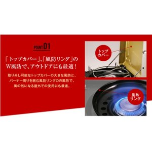 イワタニ Iwatani カセットコンロ カセットフー マーベラスII CB-MVS-2 od|himarayaod|02